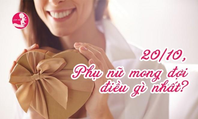 Không phải là quà hay hoa, phụ nữ chỉ cần điều này nhất trong ngày đặc biệt của mình